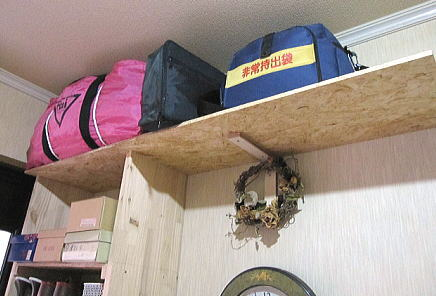 storagerack
