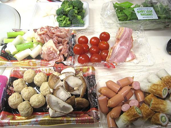 串鍋材料例